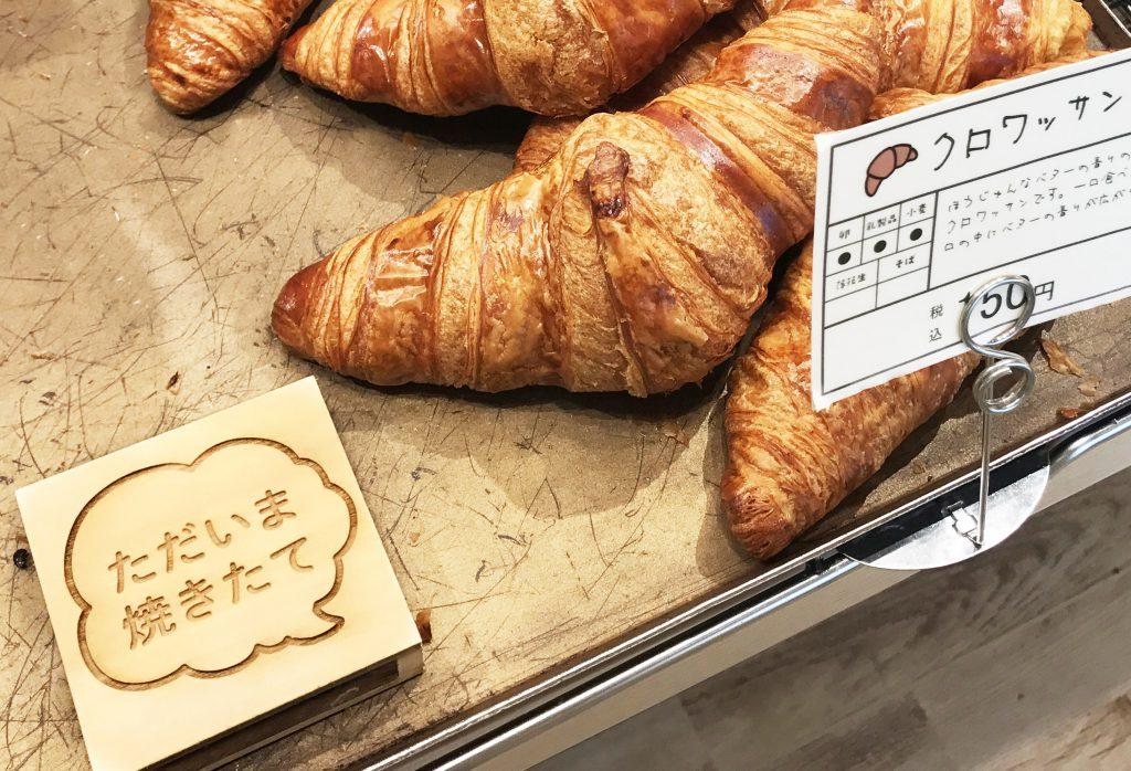 パン屋さんのサイン制作に協力させていただきました!