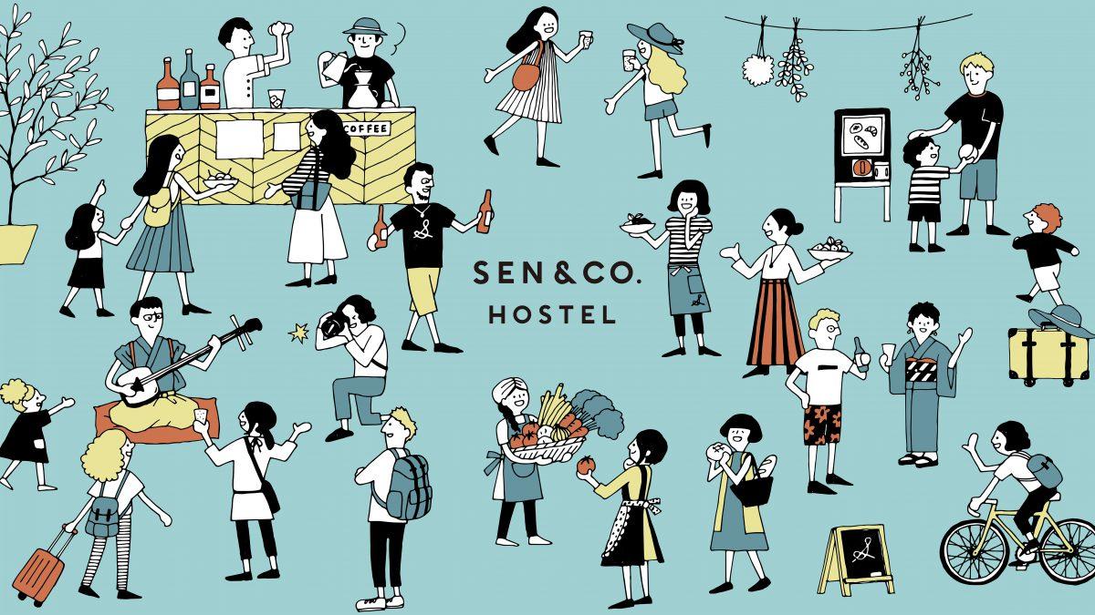 7/23(日)は、SEN&CO.夏祭りに出店いたします!