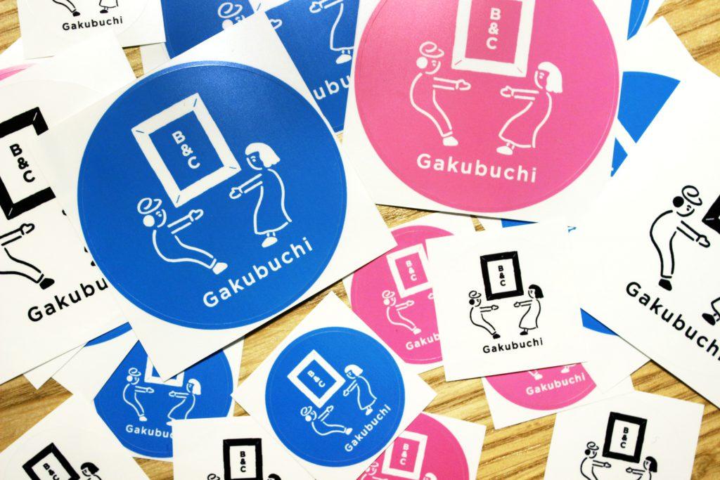 B&C Gakubuchiのステッカーを制作しました!