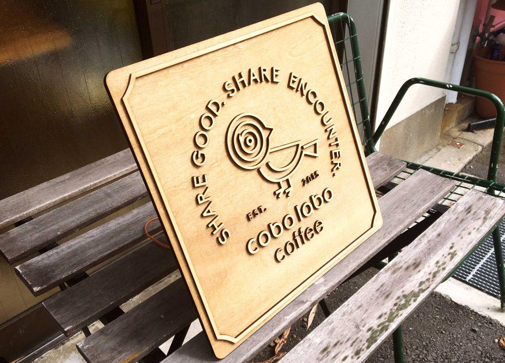 cobo labo coffee の卓上看板を制作しました!