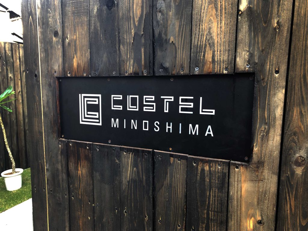 「コステル美野島」のサインを制作させていただきました!
