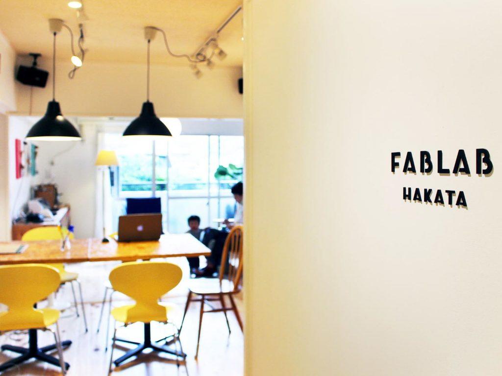 4月に移転オープンした「新ファブラボ博多」の全貌をご紹介します!